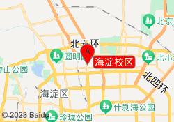 北京优胜教育海淀校区