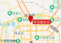 北京优胜教育培训学院路校区