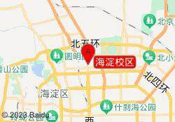 北京中公考研海淀校区