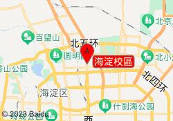 北京中公考研海淀校區