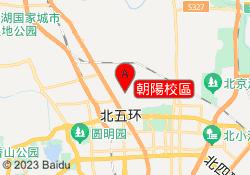 北京達內教育朝陽校區
