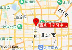 北京瓦力工厂少儿编程西直门学习中心