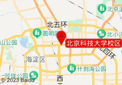 北京东方启明星北京科技大学校区