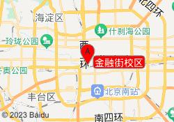 北京火星人俱乐部金融街校区