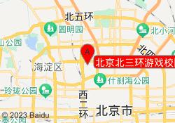 北京汇众教育北京北三环游戏校区