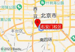 北京童程童美右安门校区