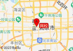 北京会计教练网校