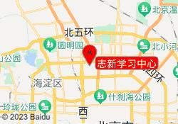 北京瓦力工厂少儿编程志新学习中心