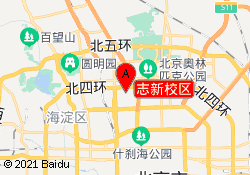 北京瓦力工厂少儿编程志新校区