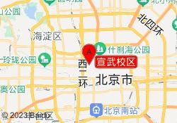 北京优胜教育宣武校区