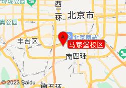 北京聚能中小学辅导学校马家堡校区
