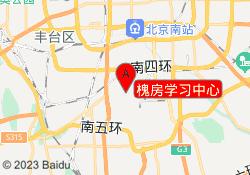 北京瓦力工厂少儿编程槐房学习中心