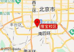 北京优胜教育培训搜宝校区