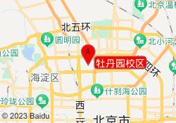 北京优胜教育培训牡丹园校区