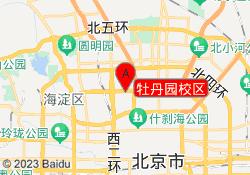 北京森科会计培训牡丹园校区