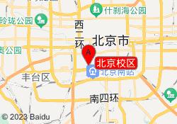 北京布谷龙途国际教育北京校区