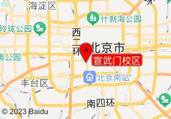 北京京誉教育宣武门校区