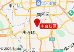 北京新桥外国语高中学校丰台校区