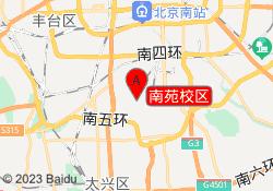 北京新桥外国语高中学校南苑校区