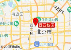 北京聚能中小学辅导学校西四校区