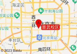 北京聚能中小学辅导学校宣武校区