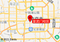 北京优胜教育培训宣武门校区