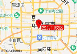 北京新文达中小学辅导宣武门校区