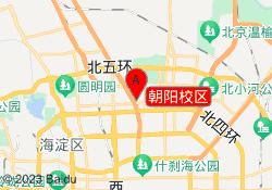 北京达内教育朝阳校区