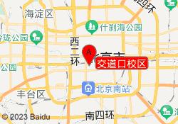北京优胜教育培训交道口校区