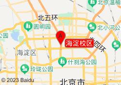 北京风韵雅乐艺术教育海淀校区