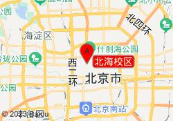 北京火星人俱乐部北海校区