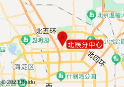 北京金色雨林北辰分中心