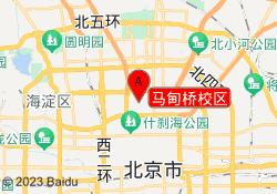 北京火星人俱乐部马甸桥校区