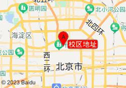 北京育才厨艺培训学校校区地址