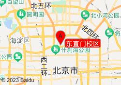 北京优胜教育培训东直门校区