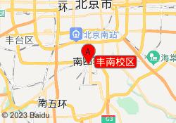 北京东方启明星丰南校区
