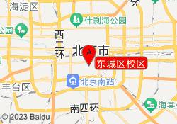 阳光乐贝足球俱乐部东城区校区