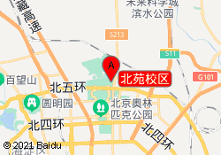 北京东方启明星北苑校区