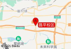 北京新航道昌平校区