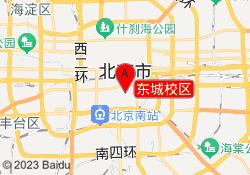 北京阳光乐贝足球俱乐部东城校区