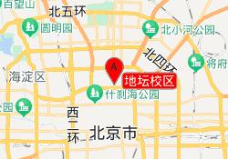 北京东方启明星地坛校区