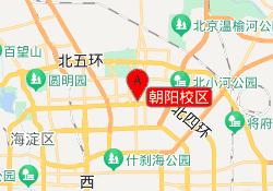 北京精锐教育朝阳校区
