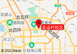 北京精英英语亚运村校区