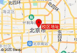 北京林木靖茹珠宝设计中心校区地址