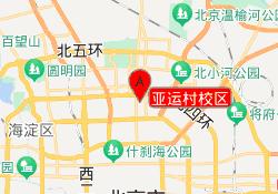 北京童程童美亚运村校区