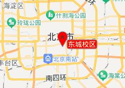 北京达内教育东城校区