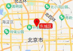 北京龙文教育东城区