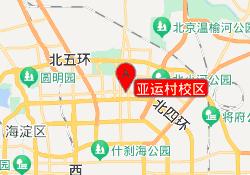 北京新航道优加青少儿英语培训亚运村校区