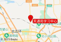 北京瓦力工厂少儿编程天通苑学习中心