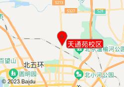 北京瓦力工厂少儿编程天通苑校区